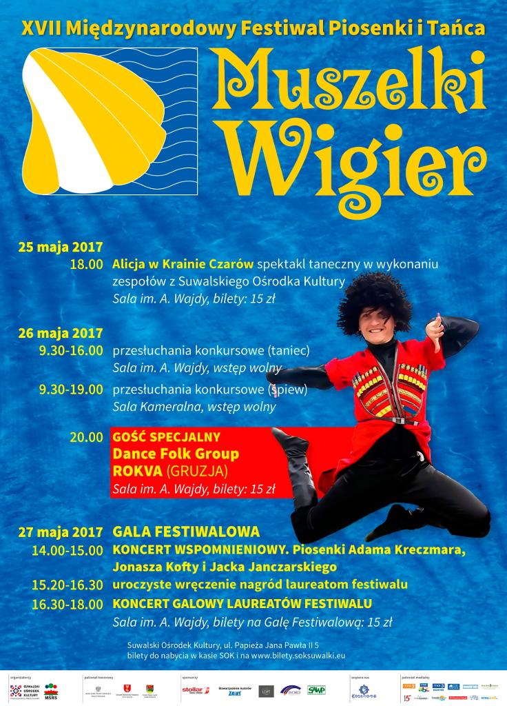 """Festiwal Piosenki i Tańca """"Muszelki Wigier"""", źródło: mat. org."""