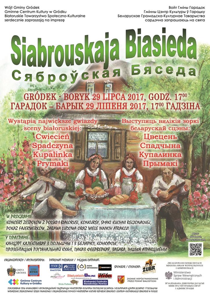 """Międzynarodowy Festiwal """"Siabrouskaja Biasieda"""", źródło: mat. org."""