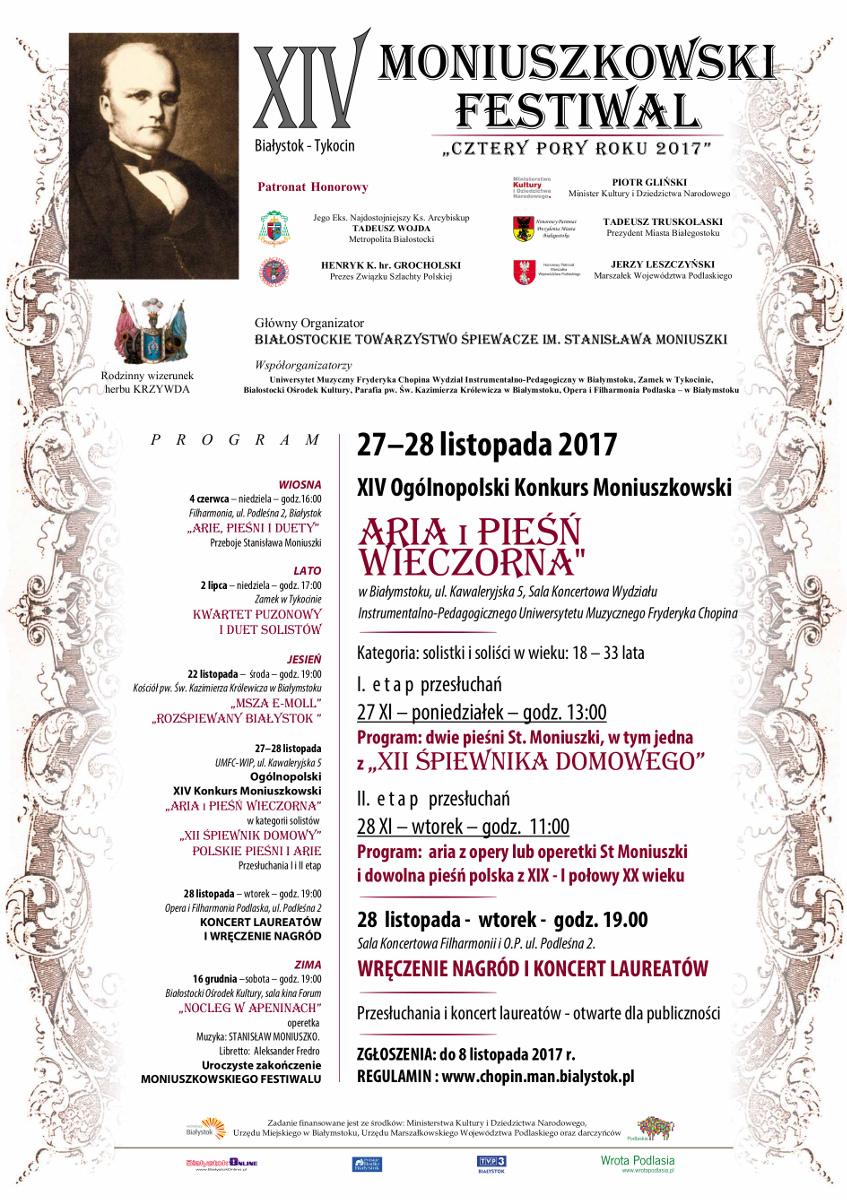 """XIV Ogólnopolski Konkurs Moniuszkowski """"Aria i Pieśń Wieczorna"""" w Białymstoku, źródło: mat. org."""