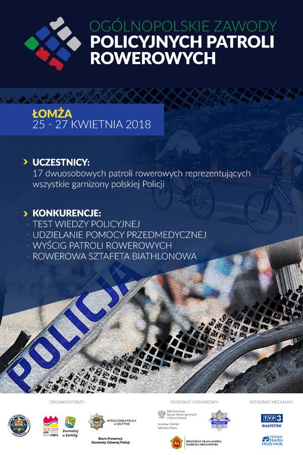 Ogólnopolskie zawody policyjnych patroli rowerowych, źródło: mat. org.