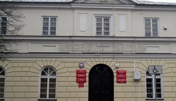 Urząd Miasta Sejny, fot. Anna Przybycień