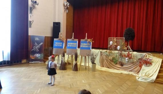 """Konkurs recytatorski """"Trójgłos Poetycki"""" 2017 Foto: S. Sawczuk"""