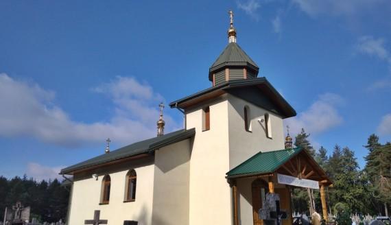 Poświęcenie kaplicy cmentarnej w Lewkowie Nowym, fot. Anna Choruży