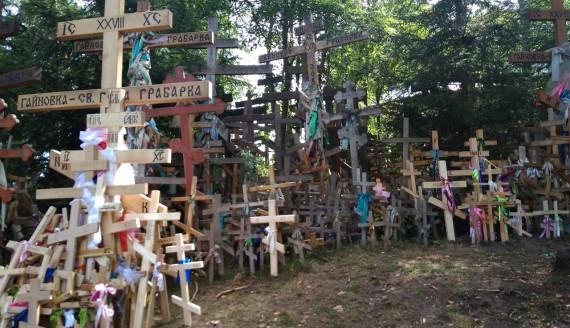 Uroczystości święta Przemienienia Pańskiego na Świętej Górze Grabarce - Fot. Anna Choruży