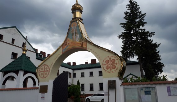 Monaster w Jabłecznej, fot. Anna Petrovska