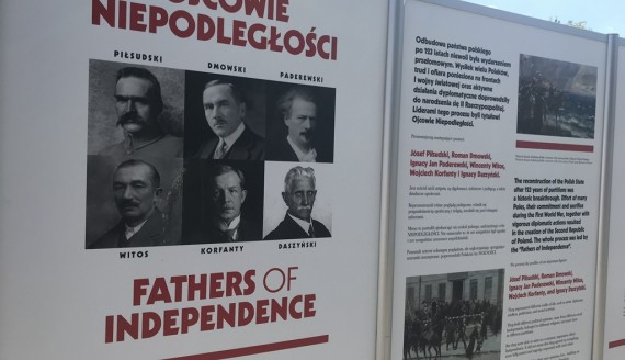 W Wasilkowie otwarto wystawę prezentującą Ojców Niepodległości, fot. Katarzyna Kozłowska