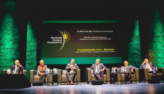 V Wschodni Kongres Gospodarczy, fot. Joanna Szubzda