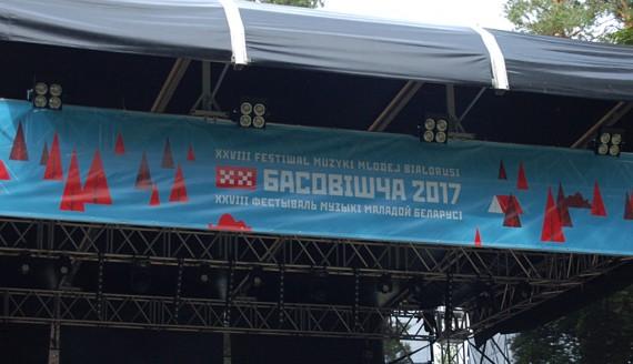 """28. Festiwal Muzyki Młodej Białorusi """"Basowiszcza 2017"""", fot. Marcin Gliński"""