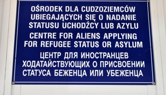 Ośrodek dla Cudzoziemców w Białymstoku, foto A. Janczewski