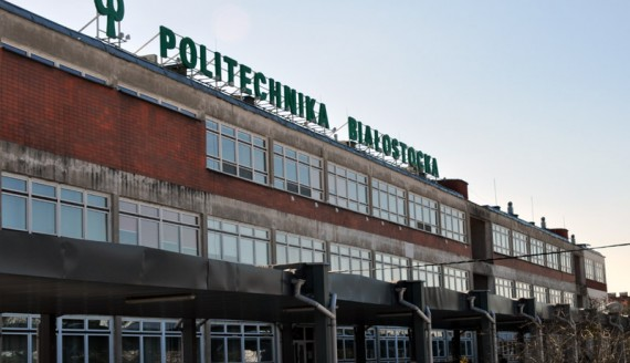 Politechnika Białostocka, fot. Wojciech Szubzda