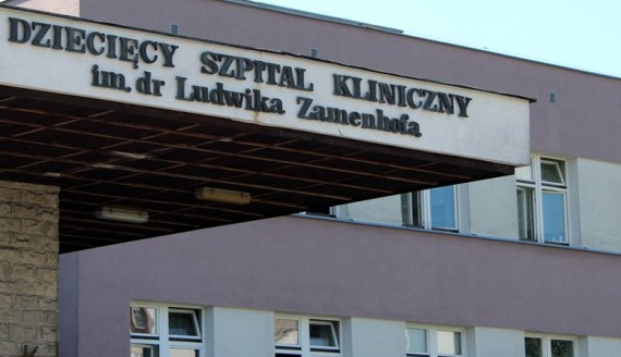 Uniwersytecki Dziecięcy Szpital Kliniczny im. L. Zamenhofa w Białymstoku , fot. Katarzyna Cichoń