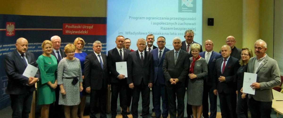 """Prawie 440 tys. zł na poprawę bezpieczeństwa z programu """"Razem Bezpieczniej"""", źródło: PUW"""