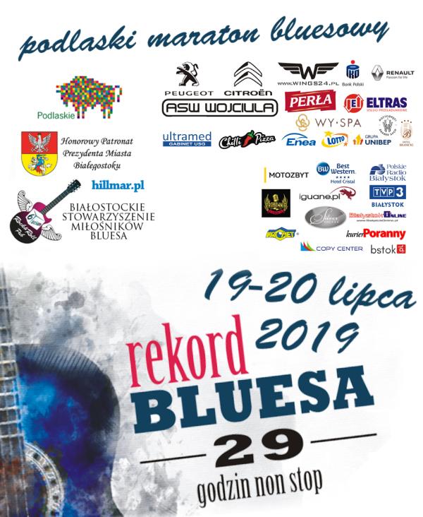 Rekord Bluesa