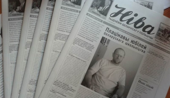 """Tygodnik Białorusinów w Polsce """"Niwa"""", fot. M. Stepaniuk"""