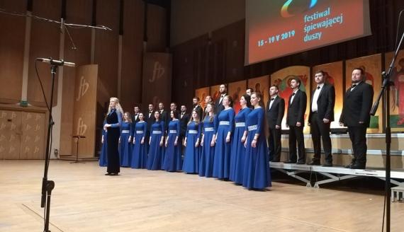 Festiwal Muzyki Cerkiewnej Hajnówka 2019 Foto: S. Sawczuk (Archiwum)
