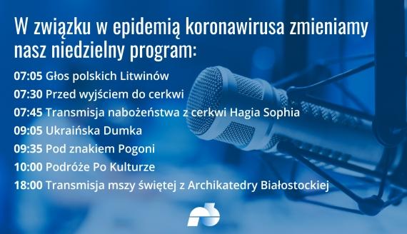 Zmiana programu w Polskim Radiu Białystok - transmisje nabożeństw z białostockiej cerkwi i katedry