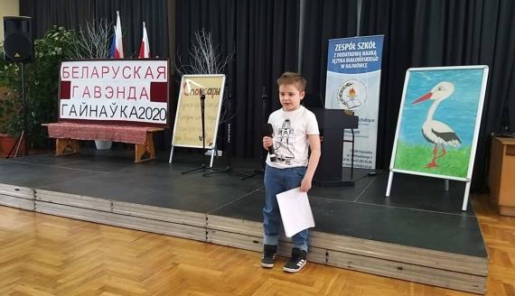 "Konkurs ""Gawędy Białoruskiej"", fot. Anna Petrovska"