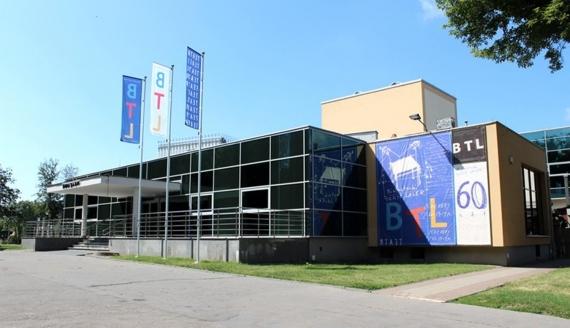 Białostocki Teatr Lalek, fot. Katarzyna Cichoń