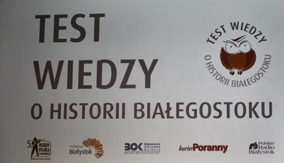 Test Wiedzy o Historii Białegostoku, fot. Sylwia Krassowska