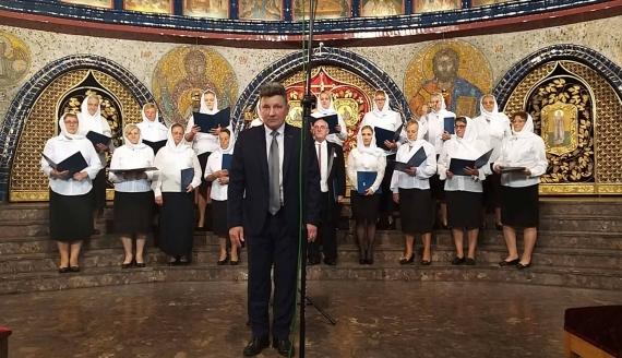 Fot. Anna Petrovska