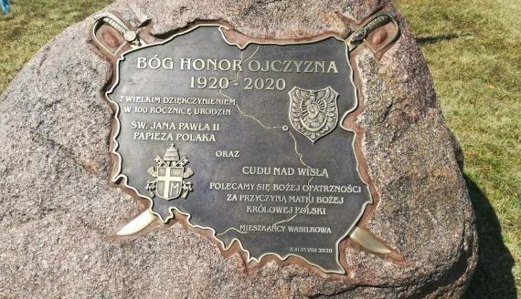 W Wasilkowie jest nowy pomnik poświęcony wydarzeniom z 1920 roku, fot. Michał Buraczewski