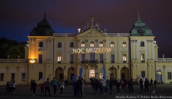 Polskie Radio Białystok na Nocy Muzeów, Uniwersytet Medyczny w Białymstoku, fot. Monika Kalicka