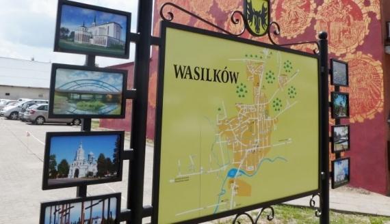 Wasilków, fot. Wojciech Szubzda