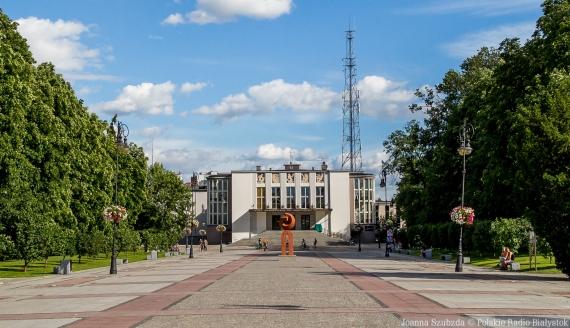 Teatr Dramatyczny im. Aleksandra Węgierki w Białymstoku, fot. Joanna Szubzda