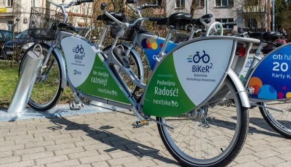 Rower miejski w Białymstoku. Źródło: Urząd Miejski w Białymstoku