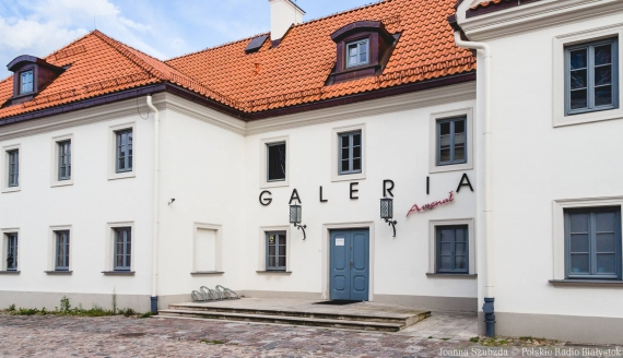 Galeria Arsenał w Białymstoku, fot. Joanna Szubzda