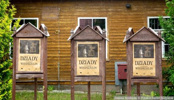 Teatr Wierszalin w Supraślu, fot. Joanna Szubzda